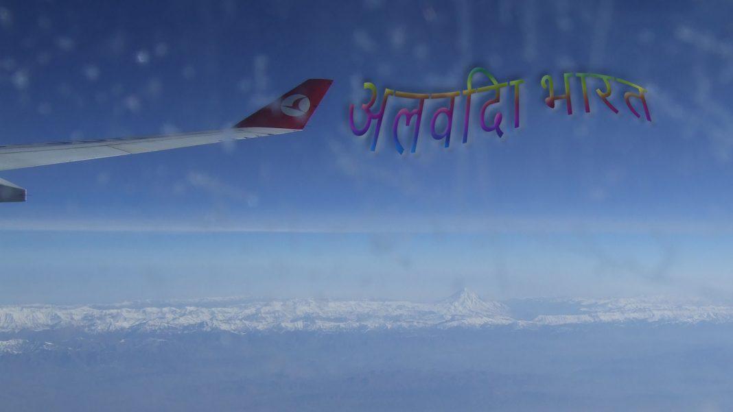 Goodbye India